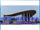 欢迎进入-!嘉兴木纹铝板铝单板生产厂家