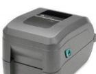 东营 华文 出售 桌面打印机 斑马GT820