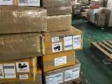 江苏苏州相城国际快递专寄粉沫液体纯电池食品化妆品茶叶电子产品