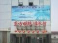 东方明珠恒温游泳馆游泳票,原价38元每次,闲置票3