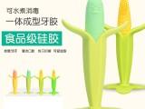 婴儿硅胶牙胶 宝宝香蕉玉米水果牙胶儿童硅胶磨牙棒玩具