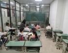 小學精品班在線報名成都川越培訓學校 值得信賴
