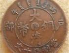 大清铜币中间川字怎么去查看市场怎么样