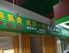 北关尚东菜市场 商业街卖场 20-200平米