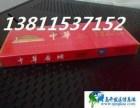 中华回收 软中华回收 专业回收软硬中华烟价格咨询
