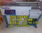 切纸机回收和无线胶装机回收