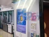 融达通390D手机银行同屏广告一体机