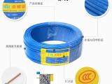 南阳电线BV2.5价格,BV4平方电线销售价格,郑州三厂电线