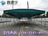 上海宝山区直销各种规格伸缩篷活动车库棚固定篷质量可靠