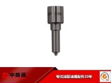 厂家直销柴油发动机配件 DLLA160S295N422喷油嘴