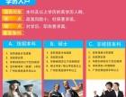 广州入户最新政策广州入户申请表广州积分入户加分广州职称入户