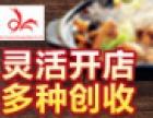 迪隆黄焖鸡米饭加盟