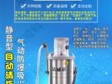 南通氣動防爆工業吸塵器WB-AS-EX30