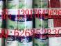 多乐士原厂正品乳胶漆2017年较新价格表