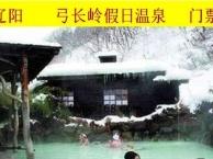 辽宁省内景区景点门票+往返旅游大巴车跟团游/自驾游