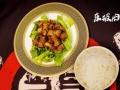 徐州当食餐厅
