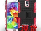 新款热卖 三星 S5二合一支架手机壳机器人 炫酷保护套 批发