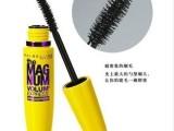 密扇睫毛膏9.7ML 卷翘浓密纤长 黄胖子 紫胖子 带塑封 批发