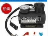 小型12V电动打气泵 汽车打气筒 轮胎充气泵 充气机 车载充气泵