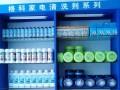 油烟机清洗设备机器,油烟机清洗剂厂家招商加盟