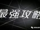 2020年上海5月美博会-大虹桥2020年上海美博会具体时间