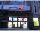 北京市朝阳区安利体验馆咨询热线朝阳区安利正品送货