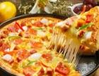 比萨培训哪里正宗 必胜客比萨加盟 哪里有学比萨