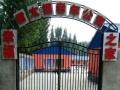 涿州养老院,涿州哪里有养老院,涿州较好的养老院