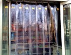 天津市软门帘磁吸挂门帘宝坻区强磁塑料软门帘