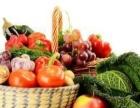 可以配送新鲜蔬菜水果