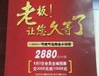 龙江 龙江新城核心区域 商业街卖场 80平米