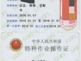 電工資格證書的用處