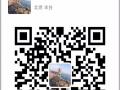 【北京全脑立方】加盟官网/加盟费用/项目详情