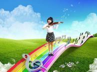 石景山 小提琴培训 特惠招生进行中!