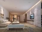 (誉巢)清新简洁装饰设计,创造人文气质的美宅