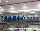 金涛通讯手机配件批发维修中心