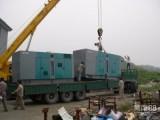淮安废旧电线电缆回收 淮安柴油发电机组回收 中央空调回收