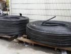 南通(电力电缆线回收总代理)欢迎咨询 市场价格