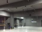极歌舞蹈室爵士街舞零基础教学