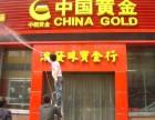 广州招牌横幅清洗 档口招牌清洗等专业广告牌清洗美吉亚环保公司