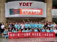 东莞松山湖读MBA读香港亚洲商学院周日上课班