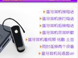 供应品牌手机系列无线蓝牙耳机 立体声,单双两用. 蓝牙耳机批发