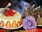 上海顶正西点烘焙培训加盟蛋糕面包烘焙培训加盟