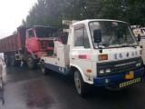 北京高速服務電話,救援拖車電話是多少,