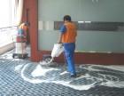 重庆开荒保洁 重庆北碚地毯清洗