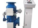 广州德清电离动态离子群水处理机组,动态水处理器