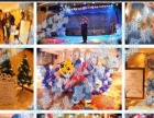 长春儿童生日聚会派对寿宴策划魔术小丑表演泡泡秀演绎