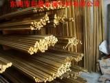 供应巨盛H65黄铜棒,高硬度耐腐蚀H68黄铜棒