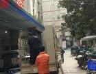 重庆梁平搬家公司电话——居民搬家,公司搬家,小时工搬运