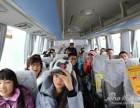 郑州到青岛大巴直达专线1580387